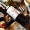 スペイン産をはじめ、世界各国の美味しいワインが勢揃い