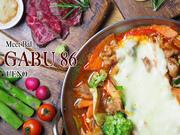 肉バル&チーズダッカルビ GABB86