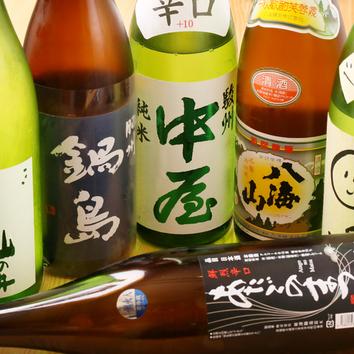 ●2時間飲み放題付き3500円コース