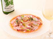 季節を五感で楽しむ『旬鮮魚のカルパッチョ』