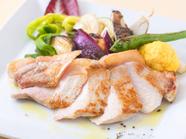 選び抜かれた素材の美味しさが120%の『岩中豚ロース肉と旬野菜のロースト』