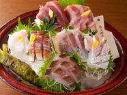 その日取れた鮮魚を堪能。魚に合わせ捌き方を変えている、料理長の手間暇が光る『盛り合わせ 大漁盛』