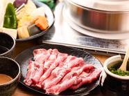 極上の肉質、甘みのある脂。沖縄でゆっくり育った希少な黒豚『やんばる島豚ロース』