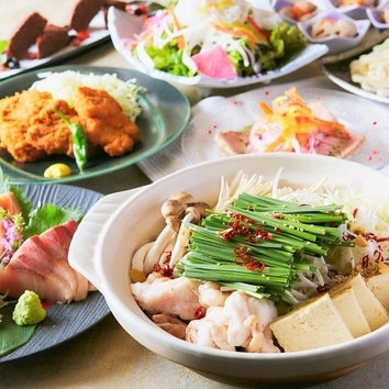 ●松-matsu●8品+2.5h飲放付『季節の味覚堪能!スタンダード』