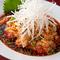 四川料理の雄が手掛ける『頂天石焼麻婆豆腐』
