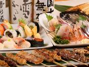 蝦夷前寿司と焼き鳥 すしたけ