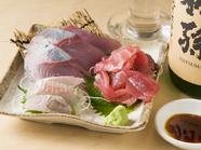 毎日、築地市場で仕入れる旬な魚をたっぷりと。一切れ一切れが大ぶりで食べごたえのある『刺身3点盛り』