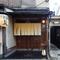 季節の京会席が満喫できる、路地裏の隠れた名店