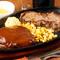 食べ応え十分、肉の旨味を堪能できる『ハンバーグ&ステーキ』