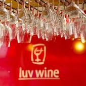 高級ワインも楽しめる、充実したラインナップ