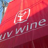 ロゴの入った大きな赤いタペストリーが目印