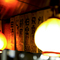東北六県地酒を飲み比べ。料理と合わせて選ぶのも良し