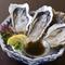 一年を通して美味しく食べられる『殻付き生かき』