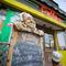 2018年で30周年を迎える、南光台で愛される洋食レストラン