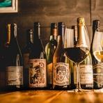 ビオワインを始め店長厳選ワインが沢山