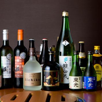 ●+2000円で飲み放題(120分制)をお付けします!