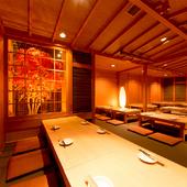 完全個室に各種宴会に向けたプラン、幹事必見
