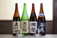 旬の味覚を味わうための『日本酒』