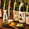 燗にすることで美味しさが増す、そんな日本酒を厳選