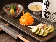 旬の素材の味わいを存分に生かした『本日の箸休め3種』
