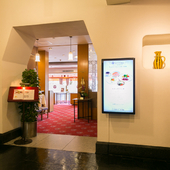 倉敷国際ホテルの1階に位置する本格フランス料理店