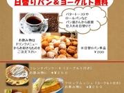 自家焙煎珈琲工房イタリアントマトカフェ青木島店