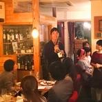 ワイン会や国内外のワイナリー訪問後の報告会など、自然派ワインに触れる機会を精力的につくっています。訪れる人それぞれの感性にふれる「面白いことが待っている場所」として、多くの方に愛され続けています。