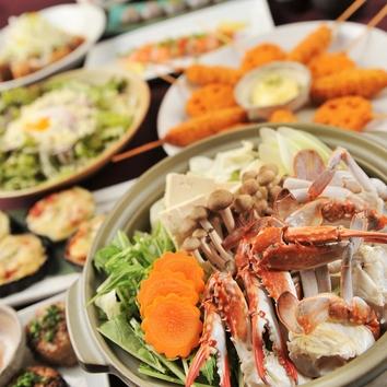 選べる鍋付き宴会!2.5時間飲み放題付き!!定番宴会コース