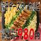 宴会コース2480円~!6名様以上ご利用で幹事無料!