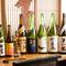 地元産のお酒を中心に、バラエティ豊かな日本酒を用意