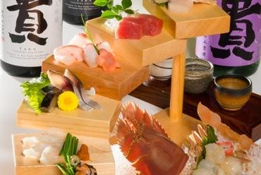 下関市場直送!旬を吟味した『本日の朝獲れ鮮魚盛り合わせ』
