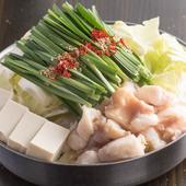 ぷりぷり食感の国産もつを楽しむ『虎徹のもつ鍋』