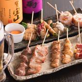 ベーシックな串と創作串、多彩な味わいが楽しめる『焼き鳥・創作串盛合わせ』