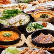 ※食べ飲み放題は120分、席の利用時間150分 ※前日までの要予約になります