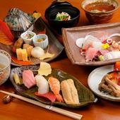 旬食材で彩る会席が6000円~。本物の味と趣向を誠実な価格で