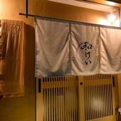 ご予約時のリクエストにより、神戸牛や松坂牛の料理も喜んで!