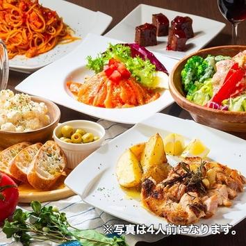 ◆フィオーレコース-花-◆2h飲放×6品◆平日限定3480円→2980円
