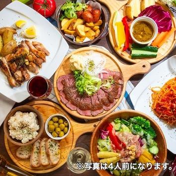 ◆アズーロコース-青-◆3h飲放×料理8品◆4,000円→ 3,500円