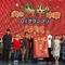 中国大使館主催「炎の激辛中華G1グランプリ」で1位を獲得