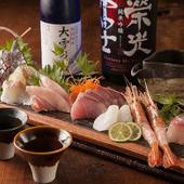 確かな目利きでこだわり抜いて仕入れる旬の魚介と野菜が自慢