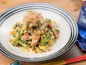 沖縄のおふくろの味。優しい味わいが魅力の『ちゃんぷるー料理』