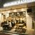 大衆酒場 フタバ 鳥取米子店