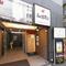 麹町駅徒歩1分 地下一階のお店です。