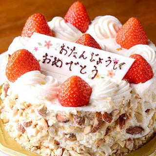 今だけ!! ご宴会応援キャンペーン3! 無料・誕生日ケーキ贈呈