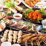 美味しいコース料理を満喫!3h飲み放題付きコース2980円~各種!