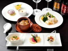 ふかひれの姿煮、伊勢海老、蝦夷鮑、和牛ロースの料理など中国料理の贅が味わえる特選フルコースです