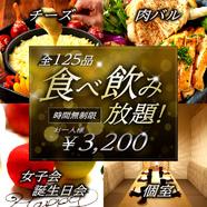話題の韓国グルメを満喫!『ハレルヤ特製チーズタッカルビ』(注文は2人前~)