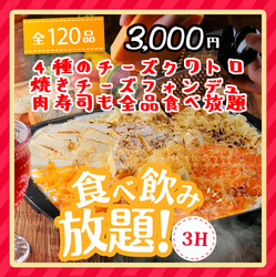 【仙台駅すぐ♪個室 居酒屋】人気のチーズタッカルビかボリュームたっぷりパネチキンから選べるメイン♪