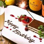 五反田での誕生日や記念日のお祝いにオススメ!デザートプレート
