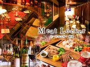 個室肉バルダイニング Meat locker ミートロッカー 新宿本店